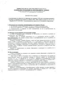 Информация 1
